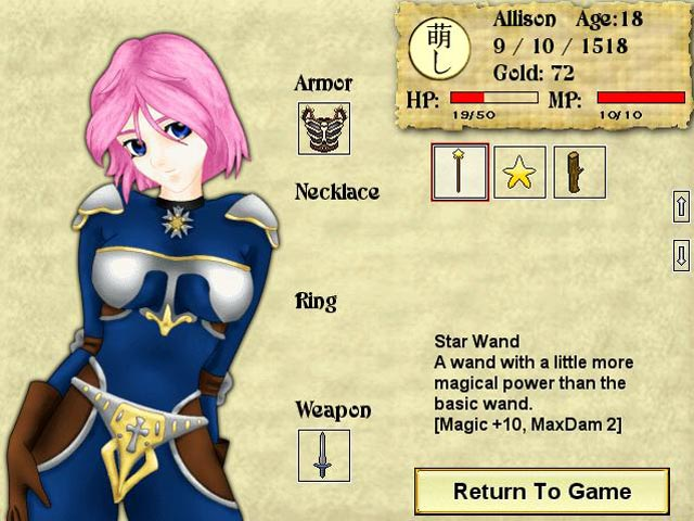 Click To Download Cute Knight