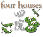 Four Houses Game Featured Image