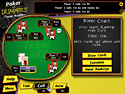 Poker for Dummies Screenshot