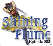 Shining Plume 2 Game Featured Image