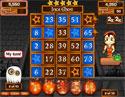 Buy PC games online, download : Slingo Quest Amazon