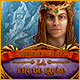 Télécharger des jeux PC : La Quête de la Reine 3: La Fin de l'Aube