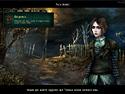 2. Phantasmat gioco screenshot