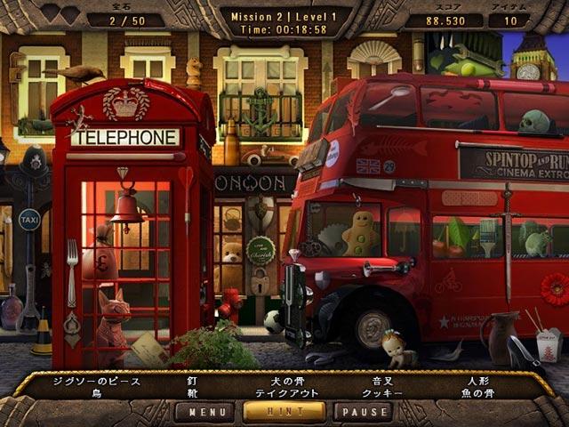 アメージング アドベンチャーシリーズ - 世界旅行 - img