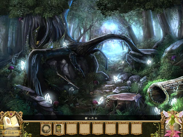 Awakening:ムーンフェルの森と魔女 img