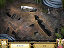 2. Awakening:ムーンフェルの森と魔女 ゲーム スクリーンショット
