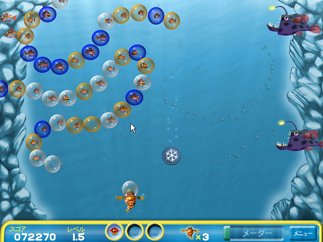 2 for Bubble fish games