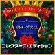 オンラインPCゲームを購入 : クリスマス・ストーリーズ:リトル・プリンス コレクターズ・エディション