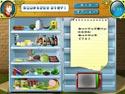 オンラインPCゲームを購入 : クッキングアカデミー2: 世界の料理