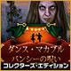 オンラインPCゲームを購入 : ダンス・マカブル:バンシーの呪い コレクターズ・エディション