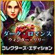 新しいコンピュータゲーム ダーク・ロマンス:ウィンター・リリー コレクターズ・エディション