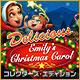 新しいコンピュータゲーム デリシャス:エミリーのクリスマスキャロル コレクターズ・エディション