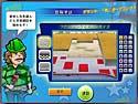 2. ダイナーダッシュ 5 BOOM ゲーム スクリーンショット