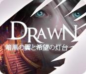 Drawn:暗黒の翼と希望の灯台