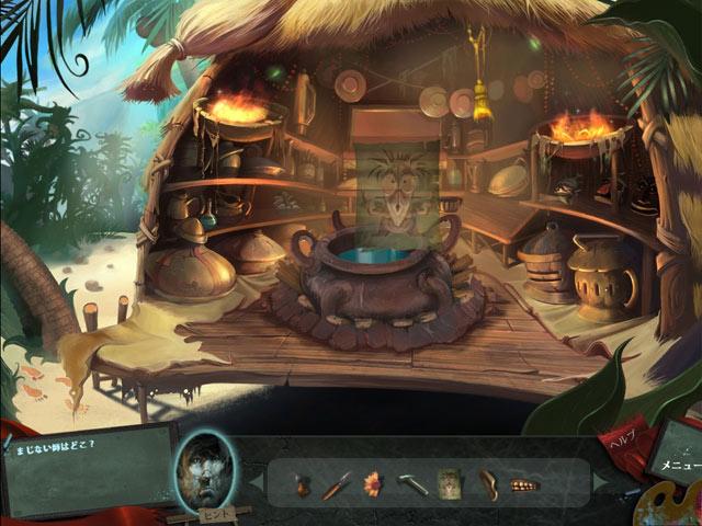 Drawn: 呪われた塔と魔法の絵の具 img