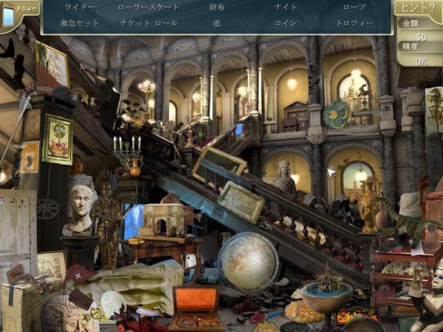 2. エスケープ ザ ミュージアム ゲーム スクリーンショット