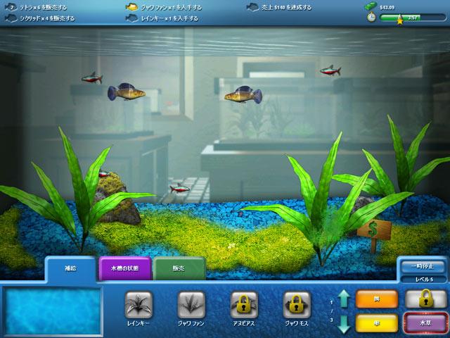 FishCo img