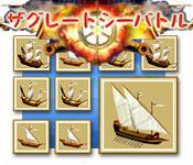 オンラインPCゲームを購入 : ザ グレート シー バトル:戦艦ゲーム