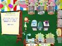 オンラインPCゲームを購入 : アイスクリーム・ディ ライツ
