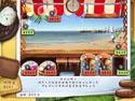 オンラインPCゲームを購入 : アイスクリーム マニア