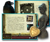 ミステリー事件簿: 続・レーブンハースト攻略ガイド