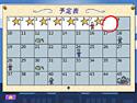 オンラインPCゲームを購入 : メガストア マッドネス