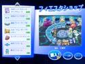 オンラインPCゲームを購入 : ターボ フィエスタ