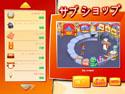 オンラインPCゲームを購入 : ターボ サブ