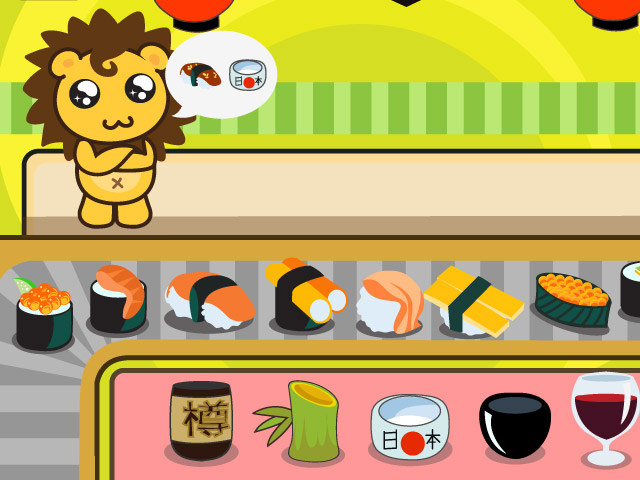 Image Sushi of Fun