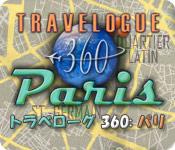 トラベローグ 360 :  パリ